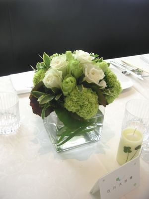 Bridal Flower - Guest Table